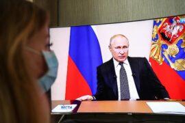 Подробности проведения большой пресс-конференции Владимира Путина