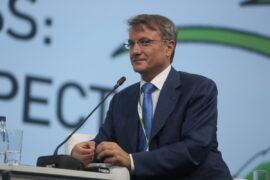 Герман Греф объяснил схему восстановления экономики России до 2022 года