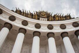 Дом народов России провел научную конференцию в рамках онлайн-марафона