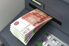 В Центробанке прокомментировали снижение спроса россиян на наличные средства
