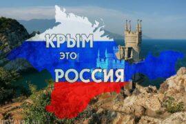 Украина снова недовольна ситуацией в Крыму
