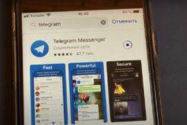 Союз демократов и IT-гигантов вызвал рост популярности Telegram