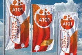 По объемам выручки от продаж квартир ГК «А101» вошла в пятерку лидеров в Новой Москве