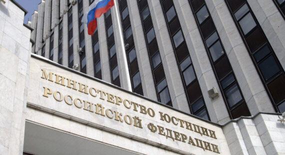 Минюст РФ запретит прямой перевод средств по исполнительным листам