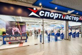 Комментарии по поводу роста продаж коньков дали в «Спортмастере»