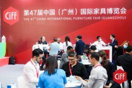 CIFF Guangzhou знакомит 357 809 посетителей с 4000 брендов высококачественной продукции
