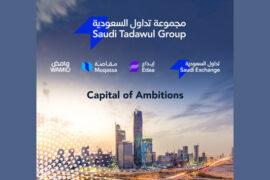 Саудовская фондовая биржа будет преобразована в холдинговую компанию для IPO