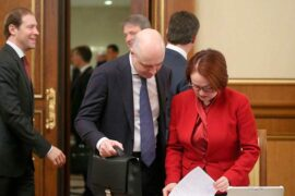 Минфин и ЦБ оценили влияние новых санкций США на экономику России