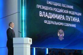 Эксперт рассказал, что будет с курсом рубля после послания Владимира Путина