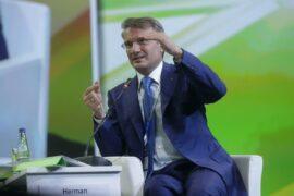 Герман Греф назвал 2021 год золотым временем для IPO