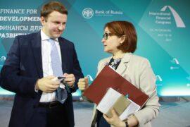 Центробанк России рекордно повысил ключевую ставку