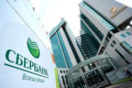 Сбербанк обновит популярный маркетплейс goods.ru