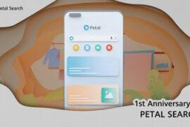 Petal Search обеспечивает интуитивный и персонализированный поиск для пользователей