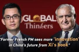 CGTN: бывший премьер-министр Франции отметил новаторские идеи в книге китайского лидера