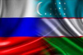 Форум в Челябинске содействует укреплению дружбы и сотрудничества России и Узбекистана