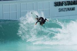 American Wave Machines объявляет о вводе в эксплуатацию объекта PerfectSwell® Shizunami