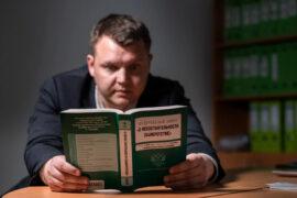 «Федресурс» заявил об увеличении числа личных банкротств