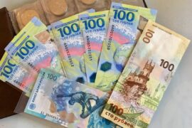 ЦБ раскрыл секрет, что изобразят на обновленных банкнотах 1 000 и 5 000 рублей