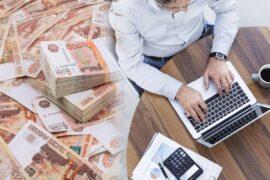 Российские банки смягчили условия по ипотеке и потребительским кредитам