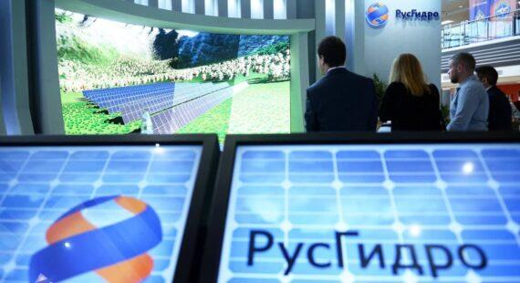 Офисы «Сбера» получат от «РусГидро» зеленую электроэнергию