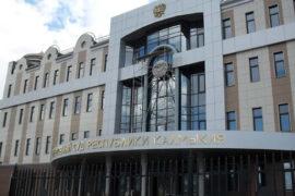 Инициатора розыска Елены Батуриной обязали выплатить ей компенсацию
