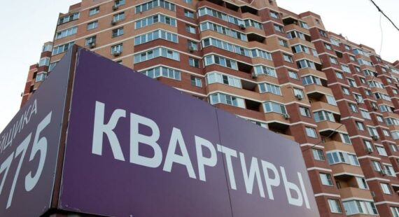 В НБКИ назвали средний доход россиян для комфортной ипотеки
