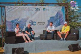 Участие в инженерно-технологическом интенсиве «StartUp Степь» приняли стартапы со всей России