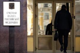 В Счетной палате сообщили об увеличении госдолга России