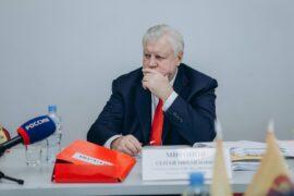 Сергей Миронов: «Реальное число бедных в стране – минимум 50 миллионов»