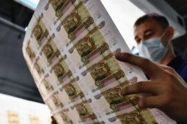 Центробанк обновит сторублевую купюру в 2022 году