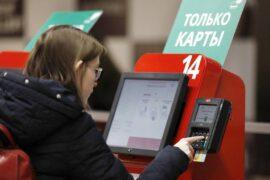 «Русское чудо»: банки РФ – лидеры по безналичным платежам