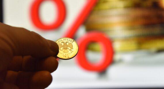 Эксперты спрогнозировали решение Центробанка по повышению ключевой ставки
